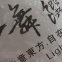 [Taiwan] 2012 À La Carte Trip Information