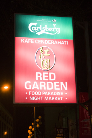 Red Garden Food Paradise