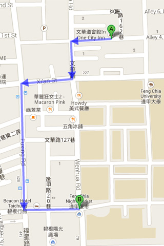 La Vida Hotel 台中逢甲商旅 | Taichung Hotel near Fengjia Night