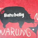 Naughty Nuri's Pork Ribs, Kuta [Bali]