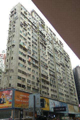 hong-kong-causeway-bay