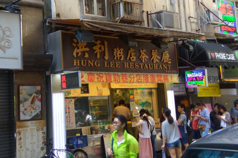 hong-kong-hau-fook-street-01