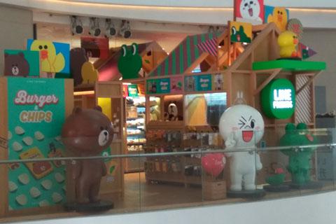 hong-kong-line-store