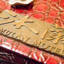 [Taichung] Mulan Motel